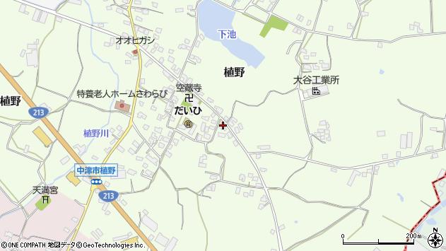 大分県中津市植野289周辺の地図