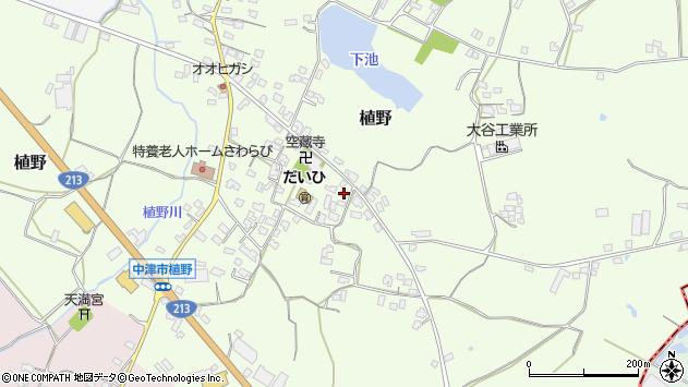 大分県中津市植野291周辺の地図