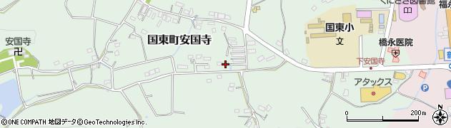 大分県国東市国東町安国寺938周辺の地図