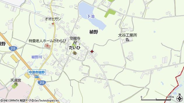 大分県中津市植野284周辺の地図