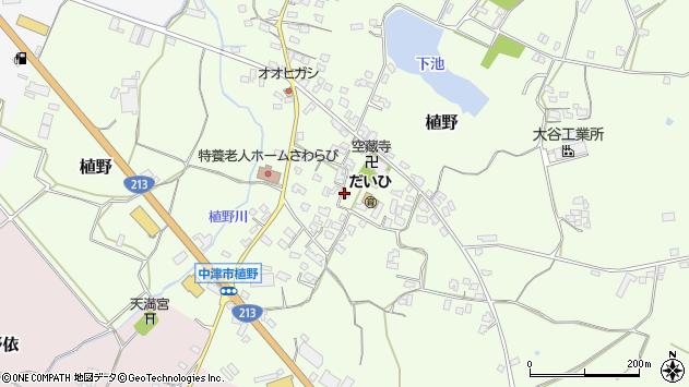 大分県中津市植野1123周辺の地図