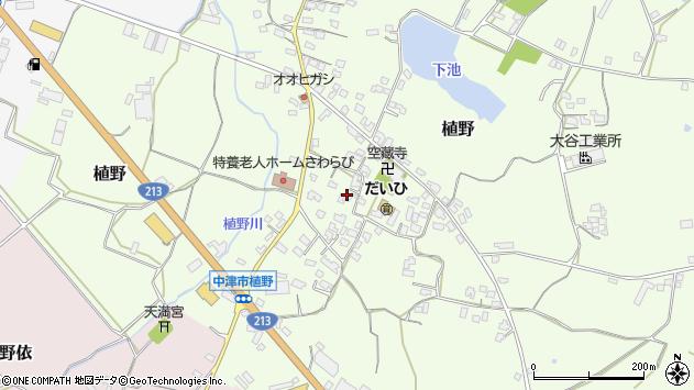 大分県中津市植野251周辺の地図