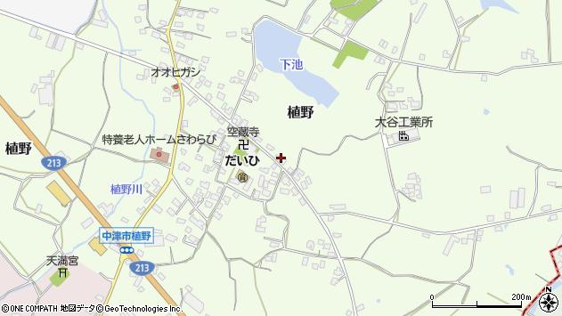 大分県中津市植野281周辺の地図