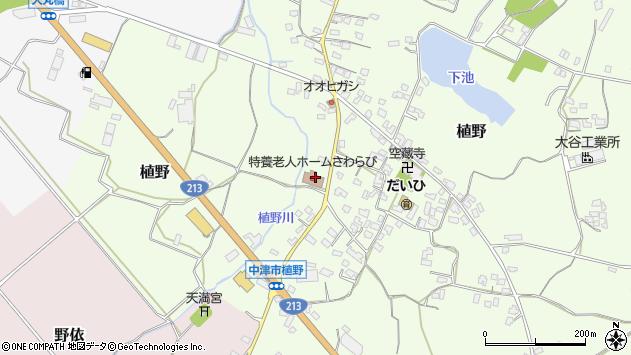 大分県中津市植野241周辺の地図