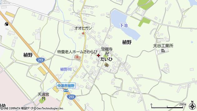 大分県中津市植野253周辺の地図