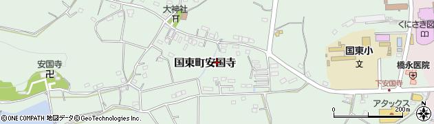 大分県国東市国東町安国寺955周辺の地図