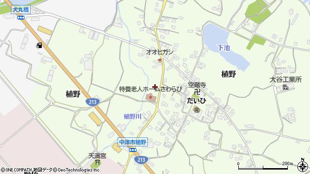 大分県中津市植野1292周辺の地図