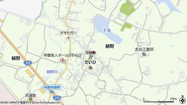 大分県中津市植野278周辺の地図