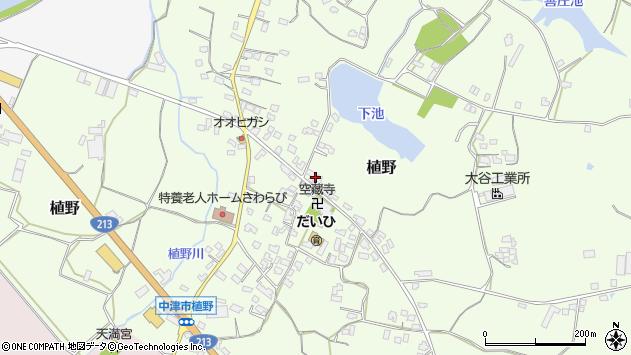 大分県中津市植野1122周辺の地図