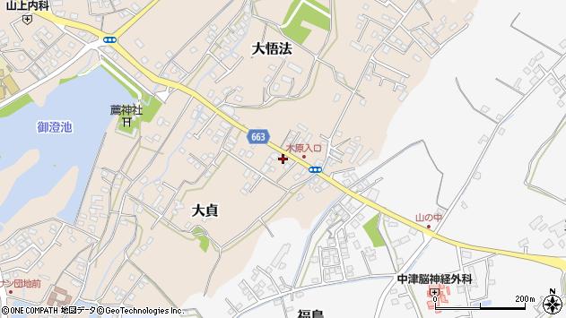 大分県中津市大貞133周辺の地図