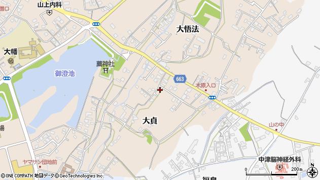 大分県中津市大貞118周辺の地図