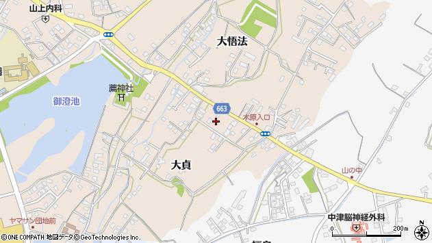 大分県中津市大貞135周辺の地図