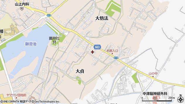 大分県中津市大貞136周辺の地図