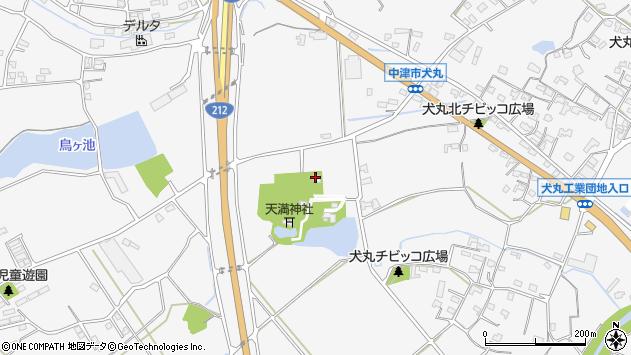 大分県中津市犬丸1510周辺の地図