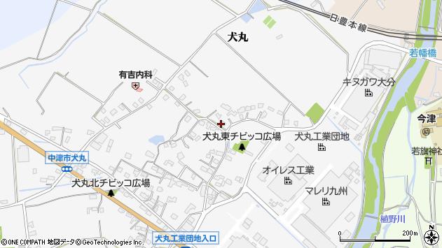 大分県中津市犬丸540周辺の地図