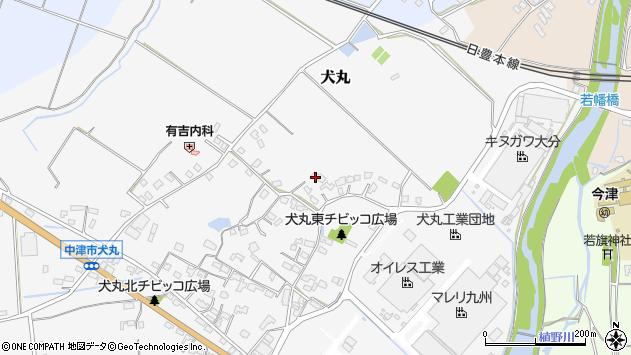 大分県中津市犬丸536周辺の地図