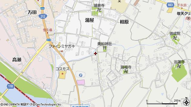 大分県中津市相原3325周辺の地図