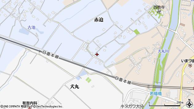 大分県中津市赤迫44周辺の地図