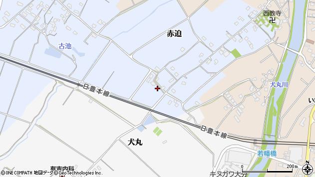 大分県中津市赤迫179周辺の地図