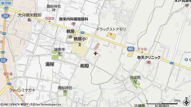 大分県中津市相原3735周辺の地図