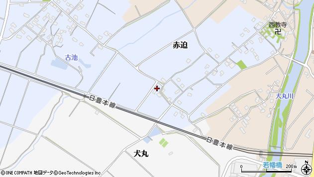 大分県中津市赤迫22周辺の地図