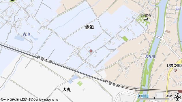 大分県中津市赤迫236周辺の地図
