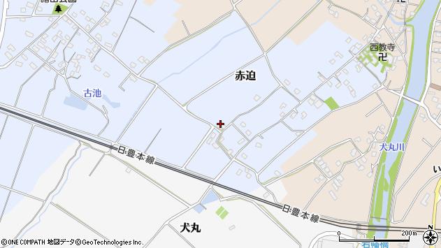 大分県中津市赤迫252周辺の地図