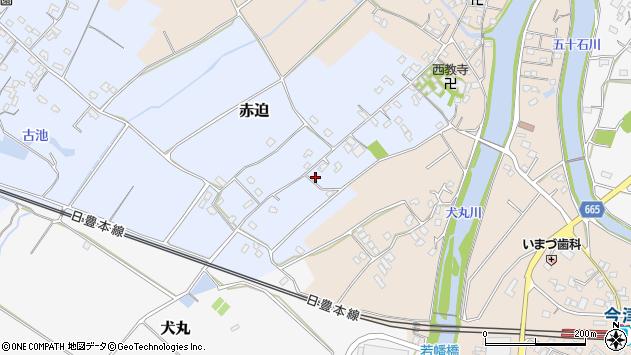 大分県中津市赤迫85周辺の地図