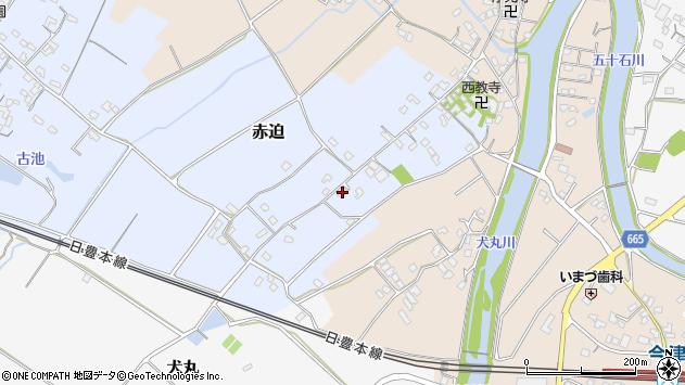 大分県中津市赤迫90周辺の地図