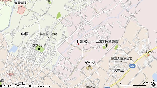 大分県中津市上如水1043周辺の地図