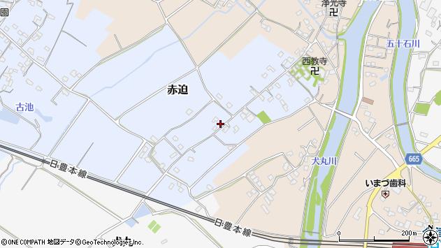大分県中津市赤迫92周辺の地図