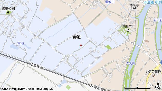 大分県中津市赤迫224周辺の地図