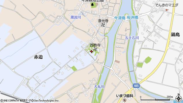 大分県中津市赤迫149周辺の地図