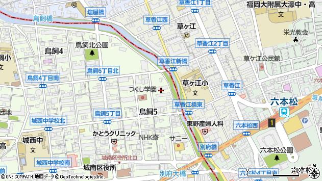 福岡県福岡市城南区鳥飼5丁目15-10周辺の地図