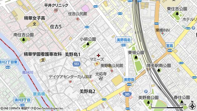 福岡県福岡市博多区美野島1丁目9周辺の地図