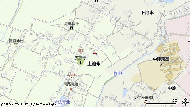 大分県中津市上池永237周辺の地図