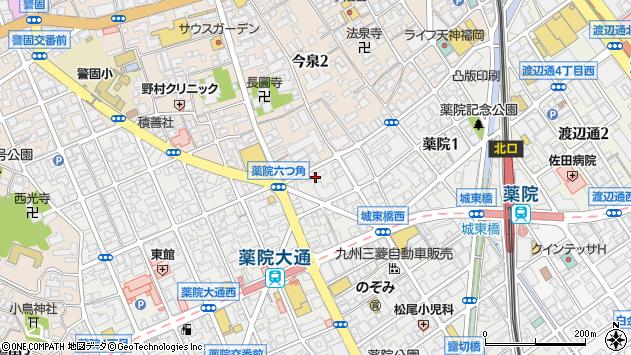 福岡県福岡市中央区薬院1丁目12周辺の地図