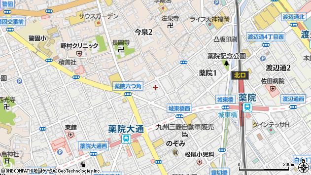 福岡県福岡市中央区薬院1丁目周辺の地図
