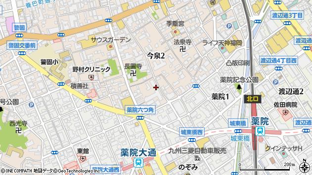 福岡県福岡市中央区今泉2丁目3-38周辺の地図