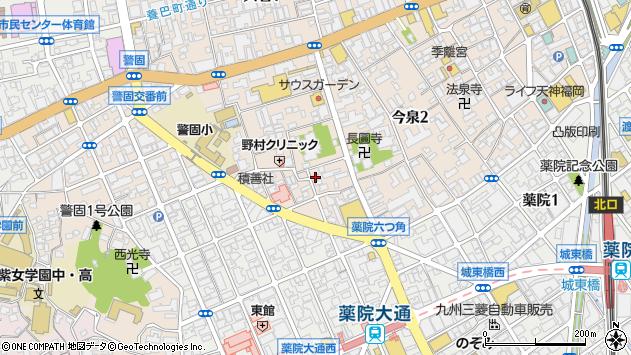 福岡県福岡市中央区警固周辺の地図