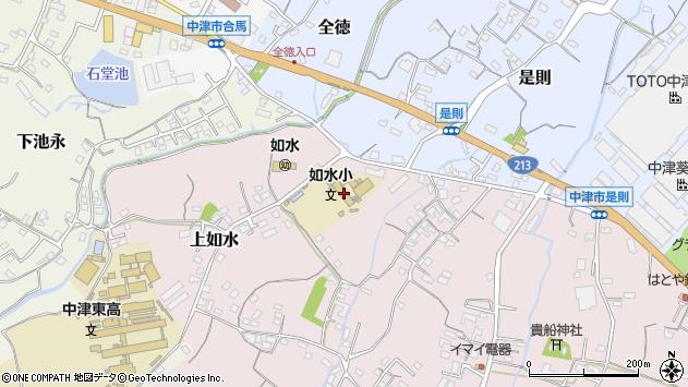 大分県中津市上如水112周辺の地図
