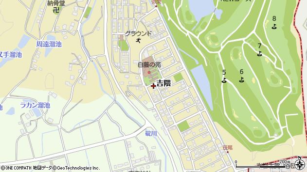福岡県嘉穂郡桂川町吉隈13周辺の地図