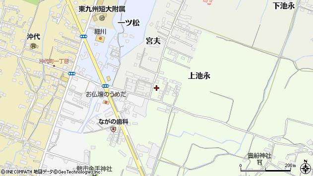大分県中津市上池永1208周辺の地図