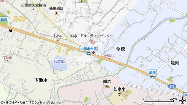 大分県中津市合馬9周辺の地図