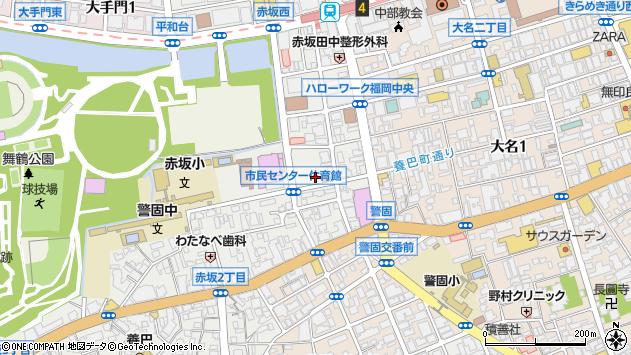 福岡県福岡市中央区赤坂1丁目周辺の地図