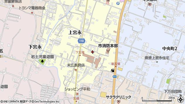 大分県中津市上宮永297周辺の地図