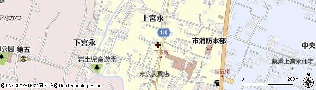大分県中津市上宮永1038周辺の地図