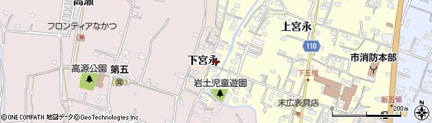 大分県中津市上宮永1294周辺の地図