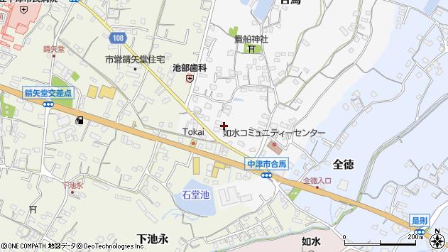 大分県中津市合馬289周辺の地図