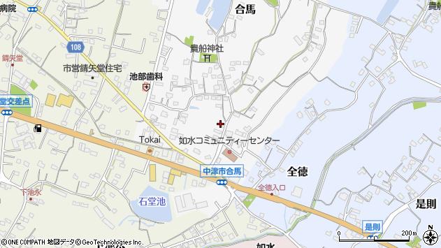 大分県中津市合馬508周辺の地図